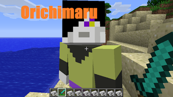 Mod Naruto for Minecraft PE- screenshot thumbnail