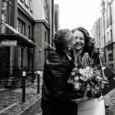 Wedding photographer Yuliya Sova (F0T0S0VA). Photo of 26.01.2018