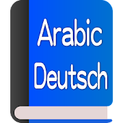 Arabic-German Dictionary