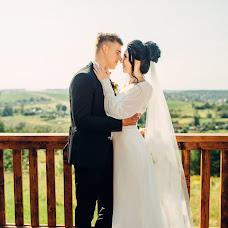 Wedding photographer Masha Rybina (masharybina). Photo of 01.04.2018