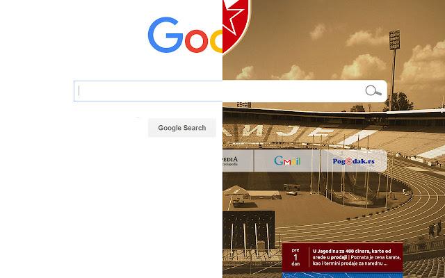 FK Crvena zvezda Home