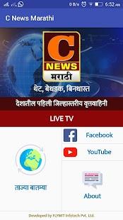 C News Marathi - náhled
