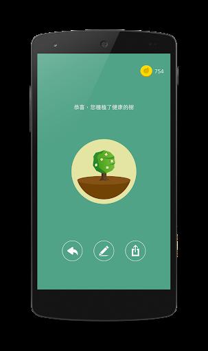 玩免費生產應用APP|下載Forest : 保持專注,拒當低頭族 app不用錢|硬是要APP