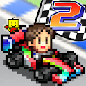 開幕 パドックGP2 icon