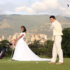 Wedding photographer leon saldarriaga zapata (zapata). Photo of 23.04.2015