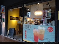 Oven coffee 成都店咖啡館