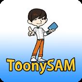 투니쌤 ToonySAM