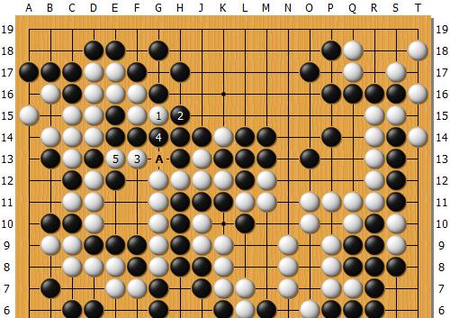 Honinbou69-3-64.png
