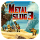 Tips Of Metal Slug 3 Download on Windows