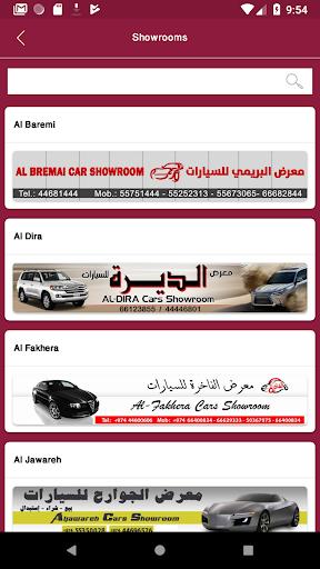 QatarSale u0642u0637u0631u0633u064au0644 screenshots 7
