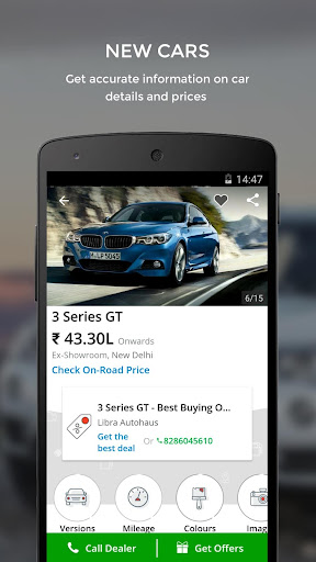 玩免費遊戲APP|下載CarWale- Search New, Used Cars app不用錢|硬是要APP
