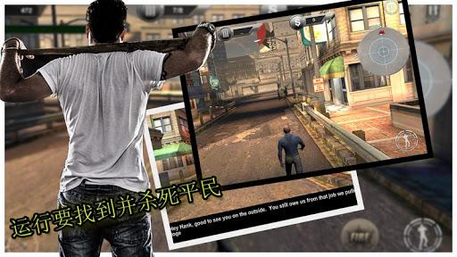 街头犯罪: City Street Crime Sim 3D