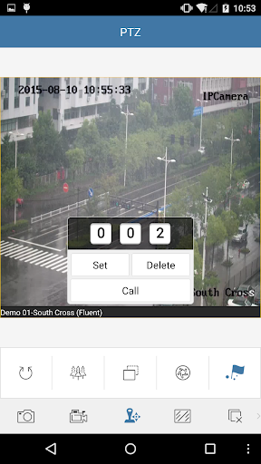 CCTV Viewer 4.4.1 screenshots 5