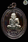 เหรียญ ลป.ทวด พ่อท่านเขียว วัดห้วยเงา ะ รุ่นกิตติคุโณ 82 เนื้อทองแดงหน้าอัลปาก้า (หมายเลข 627) สวยพร้อมกล่องเดิม