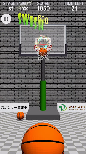 Swish Shot - バスケットボールシュートゲーム