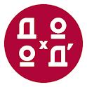 ДОХОДЪ icon