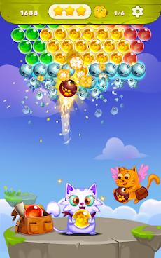 バブルシューター:無料猫ポップゲーム2019のおすすめ画像5
