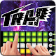 Trap Soundboard - Trap Touchpads Beat Maker (app)