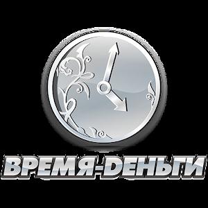 Тренажер Время-Деньги 1.5.0 Icon