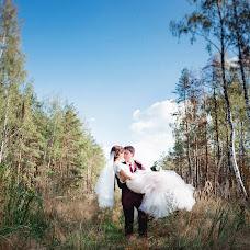 Wedding photographer Gennadiy Klimov (IIImit). Photo of 05.11.2016