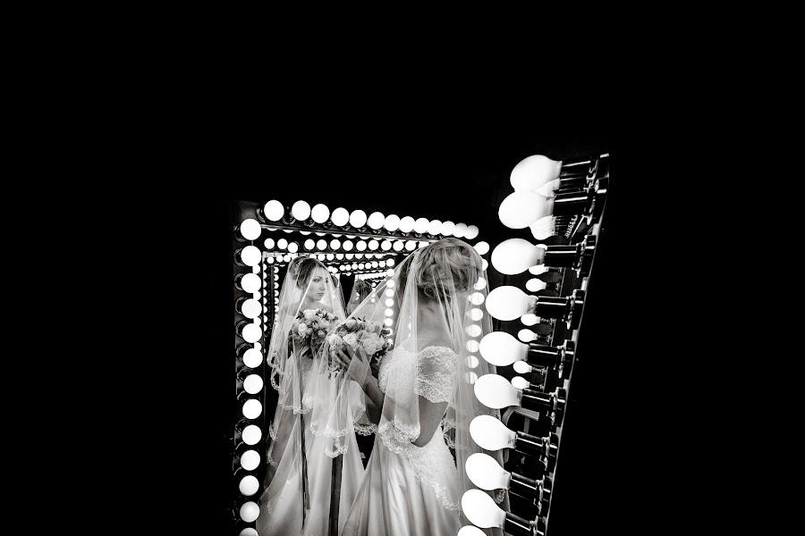 Wedding photographer Aleksey Malyshev (malexei). Photo of 16.01.2017