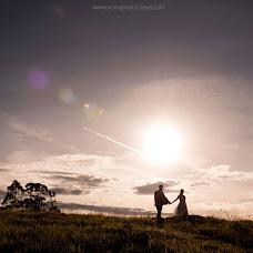 Wedding photographer Alejandro Cardenas (alejandrocard). Photo of 16.04.2015