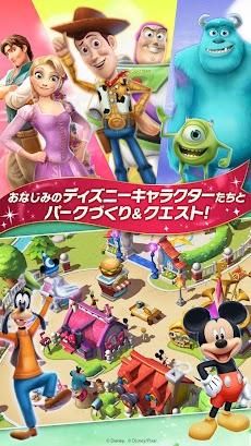 ディズニー マジックキングダムズのおすすめ画像2