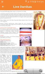 Mehandipur Balaji Live Darshan - náhled
