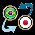 Brazilian Real Japanese Yen icon