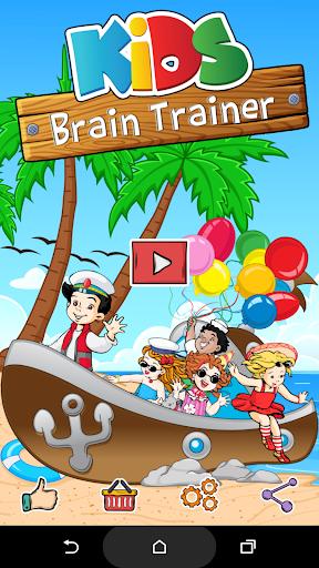 Kids Brain Trainer - Pro