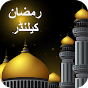 Ramadan 2020 : Prayer Times & Iftar,Sehri Calendar icon