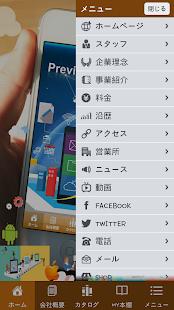 プレビューアプリ - náhled