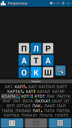 Word Quest - Word Search  screenshots 5