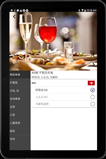 eMenu for Restaurant 2.78 screenshots 11