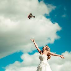 Wedding photographer Elena Kleschevnikova (ElenaKl). Photo of 09.10.2017