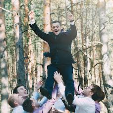 Wedding photographer Aleksandr Ruskikh (Ruskih). Photo of 30.10.2015