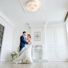 Wedding photographer Yuliya Medvedeva-Bondarenko (photobond). Photo of 10.05.2018