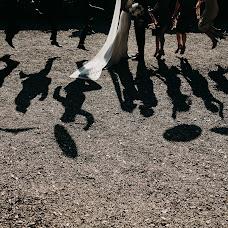 Hochzeitsfotograf Francesco Gravina (fotogravina). Foto vom 18.06.2019