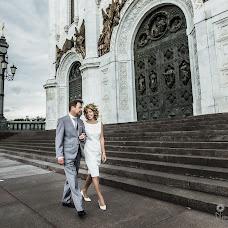 Wedding photographer Irina Vasilchenko (vasilchenko). Photo of 17.08.2017