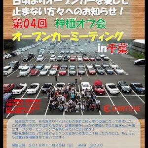 ロードスター  RF  VSのカスタム事例画像 きりんぱぱ (チーム名:Open♥️I's)さんの2018年10月22日18:26の投稿