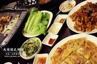 大醬韓式料理