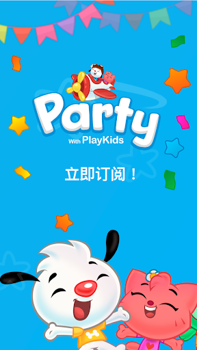 PlayKids Party