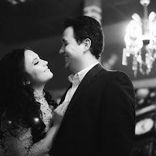 Wedding photographer Evgeniya Maksimova (evmax). Photo of 16.04.2018