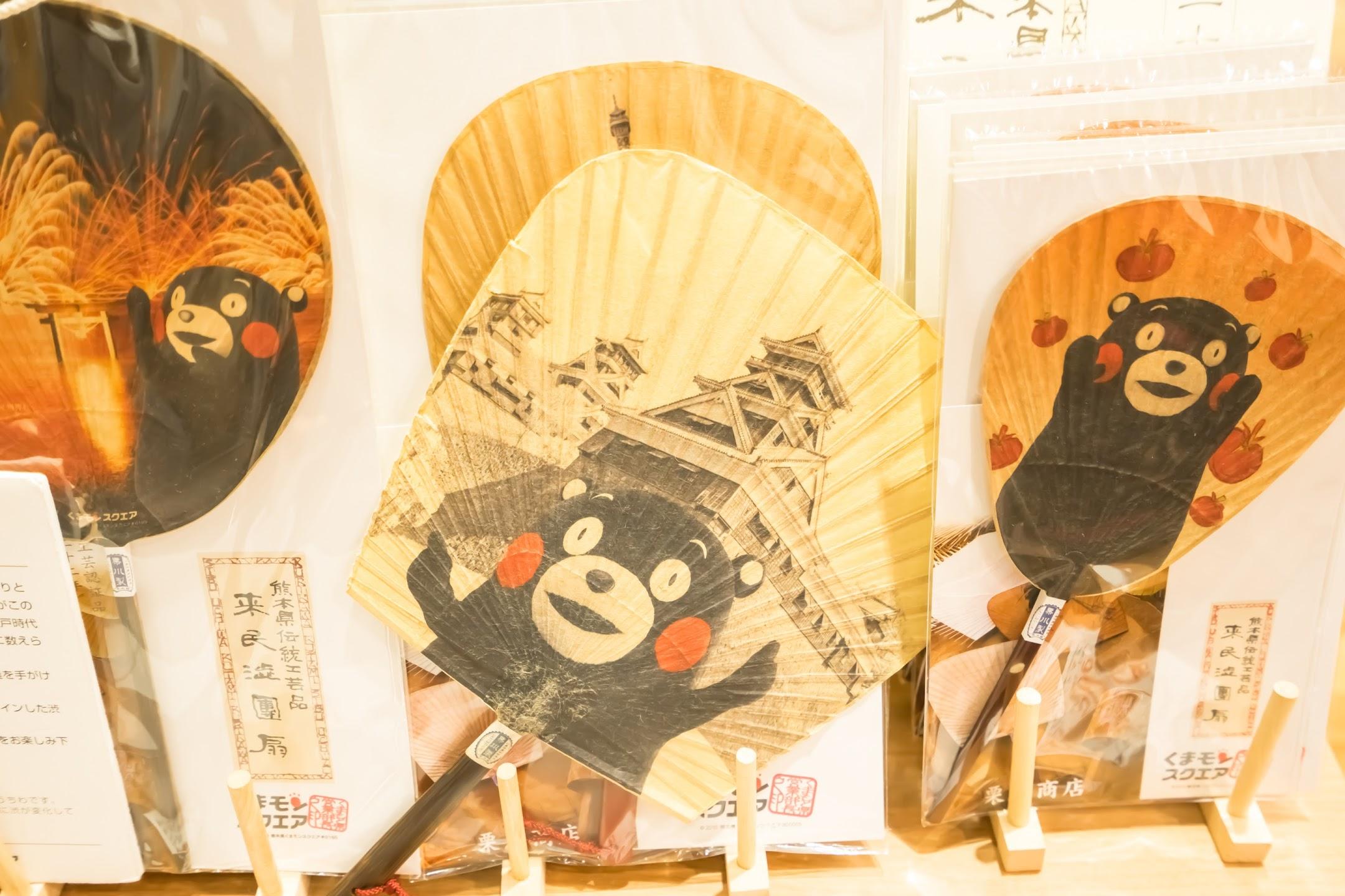 Kumamon Square goods5