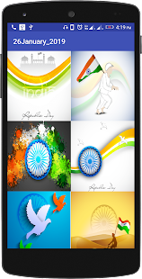 Download Republic day images For PC Windows and Mac apk screenshot 3