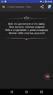 SMS коллекция - náhled