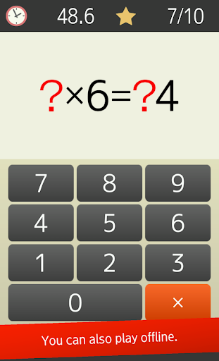 Multiplication table (Math, Brain Training Apps) 1.4.9 screenshots 4