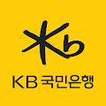 KB국민은행 스타뱅킹 download