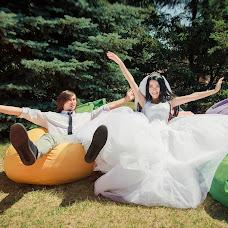 Wedding photographer Alisa Plaksina (aliso4ka15). Photo of 18.08.2017