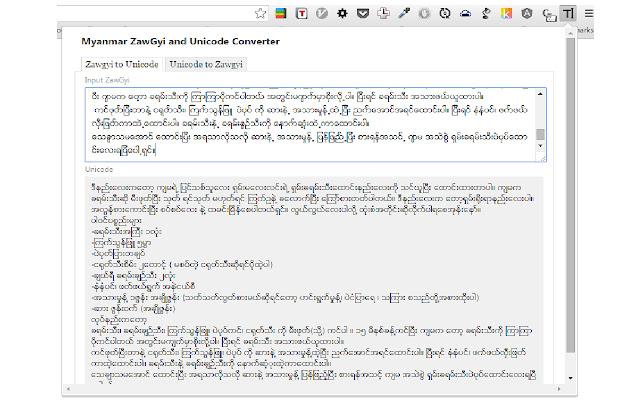 Myanmar ZawGyi and Unicode Converter
